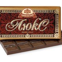 Шоколад Люкс