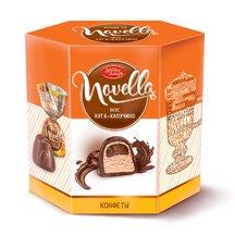 Конфеты в коробке Novella Новелла вкус нуга - капучино