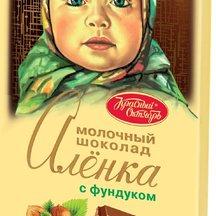 Шоколад Аленка с фундуком 200г