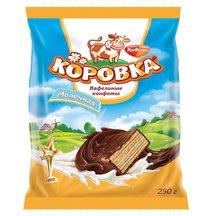 Вафельные конфеты Коровка Молочная 250г